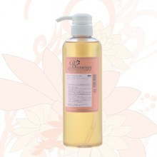 Body Massage Oil R 舒緩按摩油