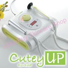 Cutey Up 韓國原裝RF射頻美容儀
